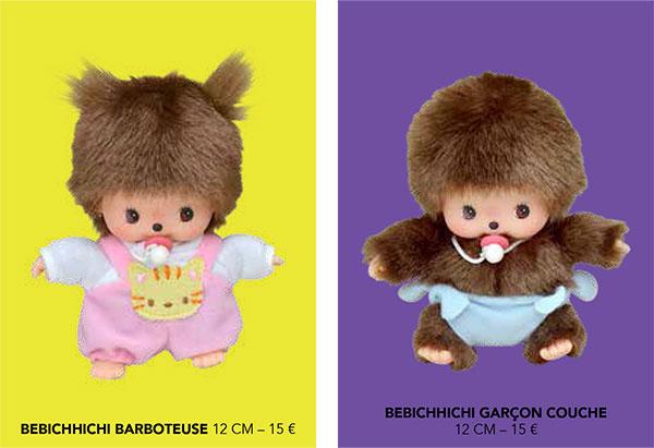 monchhichi collection printemps été 2014 kiki