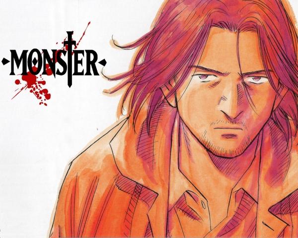monster urasawa France 4