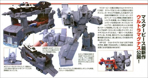 ultra magnus MP-22 transformers takara