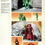 0020-catalog_page_cthulhucultist