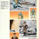 0021-catalog_page_deeponeprof