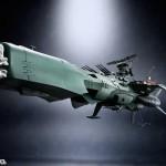 SoC GX-67 Arcadia : les images officielles