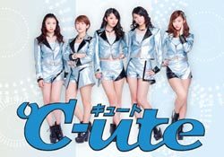 ˚C-ute japan Expo 15ans