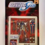 Review - Gundam MSIA - Duel