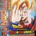 Un nouveau film Dragon Ball Z pour 2015
