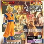 DBZ -  un Son Goku géant par MegaHouse