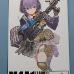Review : 1/12 Little Armory M4A1 Type (LA001) par Tomy Tech