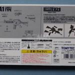 model kit 6in 4