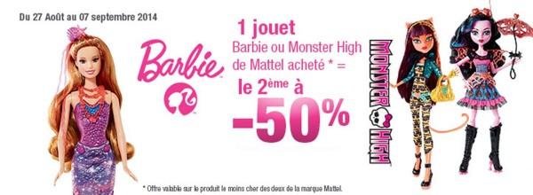 Offre-Mattel-50-ToysRUs
