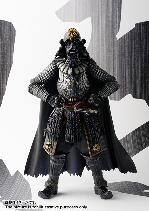 MOVIE REALIZATION Samurai-daisho Darth Vader
