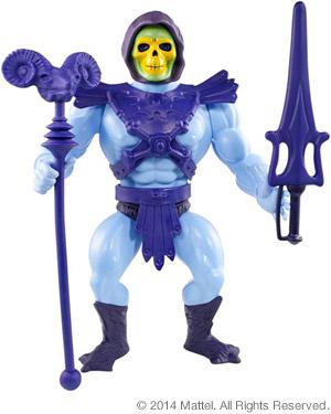 Giant Skeletor motu