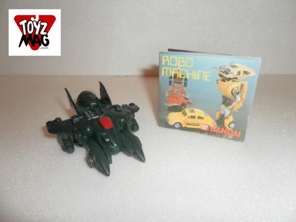 Cosmodon mode véhicule et mini catalogue promotionnel Bandai