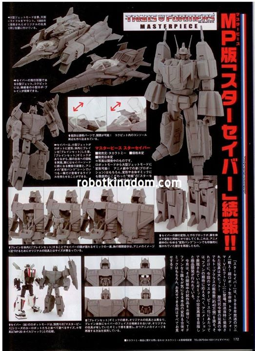Takara Transformers Masterpiece MP-24 Star Saber