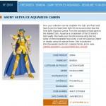 Quantité limitée pour Camus Myth Cloth Ex
