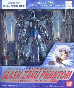 msia slash zaku