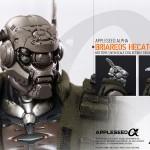 Briareos-HT-012