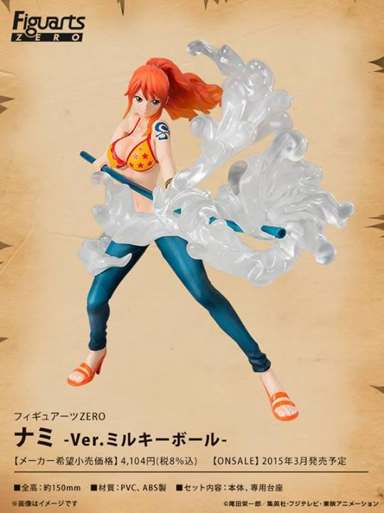 one piece Figuartszero Nami