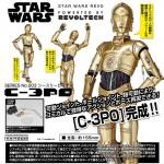 Star Wars Revoltech : nouvelles images de C-3PO