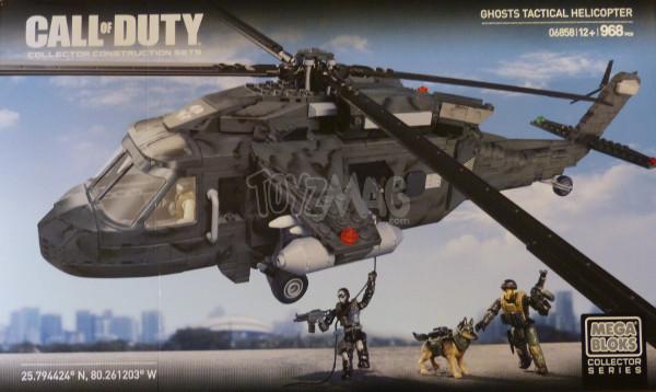 cod mega bloks heavy chopper 1