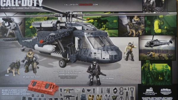 cod mega bloks heavy chopper 3