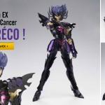 Sponsor : Captain Figurines ouvre les préco du Cancer Surplis Ex
