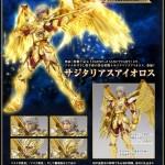 Le chevalier du SAGITTAIRE annoncé dans la gamme Saint Cloth Legend