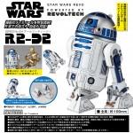 R2-D2 Kaiyodo-Revoltech-Star-Wars-Revo-004