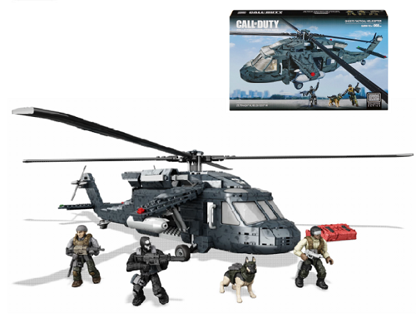 call-of-duty-mega-bloks-permanent-2015-13