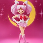 S.H.Figuarts Sailor Chibi Moon