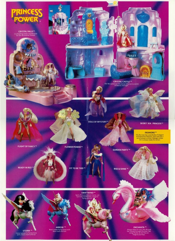 Gamme de jouets Princess of Power (2)