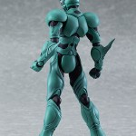 Review Video : Figma - Guyver I