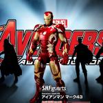 Avengers 2 - S.H. Figuarts : Iron Man Mk43