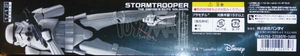 stormtrooper bandai model kit 2