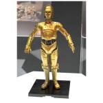 Star Wars par Bandai  : Model Kit de 3PO annoncé