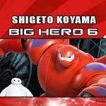 BIG HERO 6 / Les nouveaux Héros à l'honneur à Paris Manga