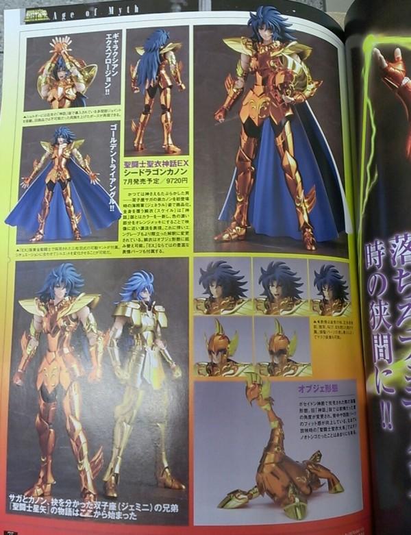Kanon Dragon des Mers Myth cloth Ex