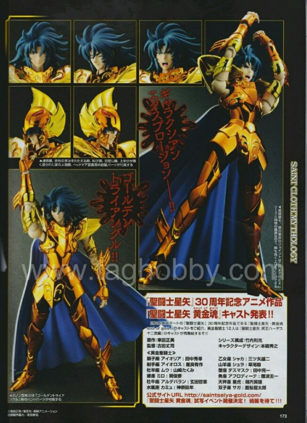 Kanon Dragon des Mers Myth Cloth EX