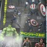 Premiers visuels des S.H.Figuarts Avengers Age Of Ultron