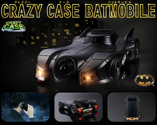 batmobile-iphone01