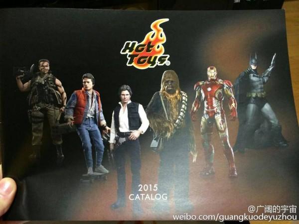 hot toys catalogue 2015