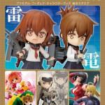 Kotobukiya Catalogue Hiver et été 2015