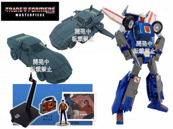 Takara Transformers MP-25 Tracks