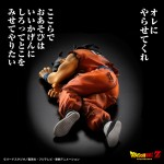Yamcha nouvelle figurine Dragon Ball Z