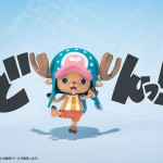 Chopper – Figuarts Zero 5th Anniversary Edition