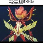 Kill la Kill - Senketsu Kisaragi ver par Good Smile Company