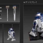 Bandai - Star Wars : images presse R2-D2 et R5-D4