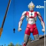 ULTRA-ACT Ultraman à l'échelle réelle !