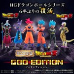 HG DragonBall Z God Edition
