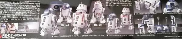 R2 bandai 2