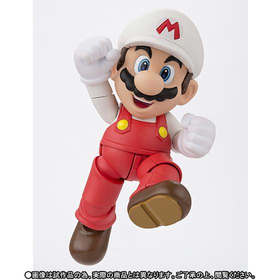 SHFiguarts Fire Mario